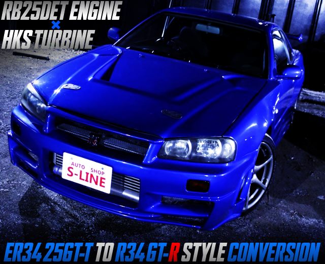 HKS TURBINE AND R34 GT-R WIDEBODY REPLICA OF ER34 SKYLINE 25GT-T TO BLUE.