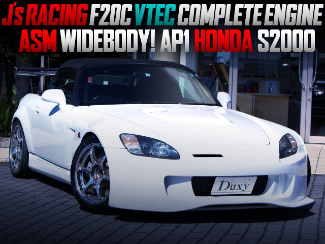 J's RACING COMPLETE F20C ENGINE AND ASM WIDEBODY OF AP1 S2000.