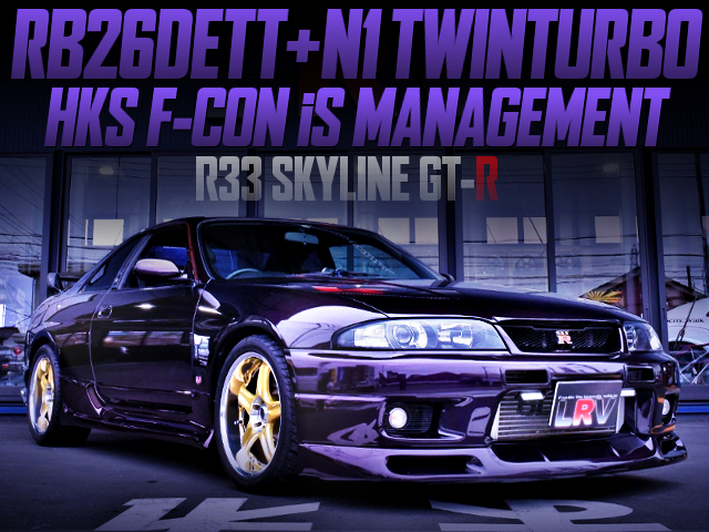 RB26DETT With N1 TWINTURBO INTO AN R33 GT-R MIDNIGHT PURPLE.
