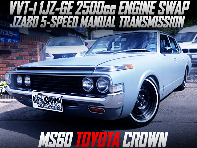 VVT-i 1JZ-GE 2500cc AND JZA80 SUPRA 5MT CONVERSION TO MS60 TOYOTA CROWN.
