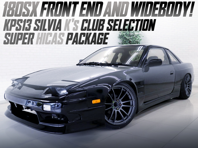 180SX FRONT END ON S13 SILVIA WIDEBODY.