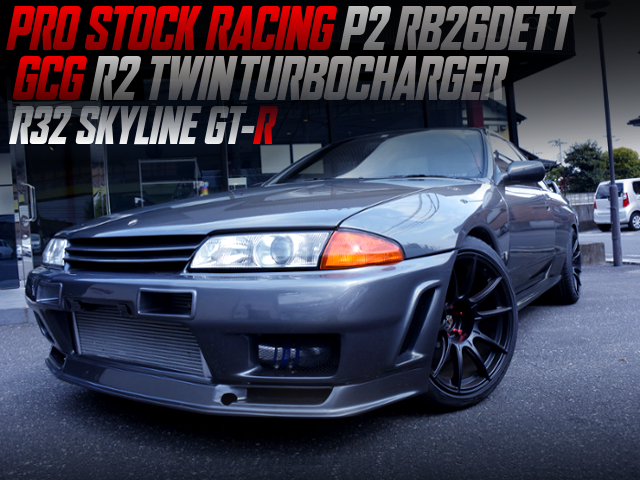 PRO-STOCK RACING P2 RB26 With GCG R2 TWINTURBO INTO R32 GT-R.