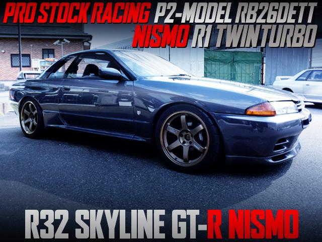 PROSTOCK RACING RB26DETT AND R1 TWINTURBO INTO R32 GT-R NISMO.