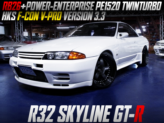 RB26 with PE1520 TWINTURBO INTO R32 GT-R TO WHITE.