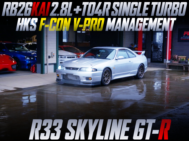 RB26 2.8L BUILT With TO4R BIG SINGLE TURBO INTO R33 GT-R SILVER.