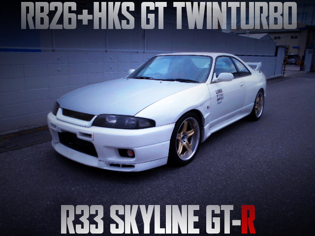 HKS GT TWINTURBO With R33 GT-R.