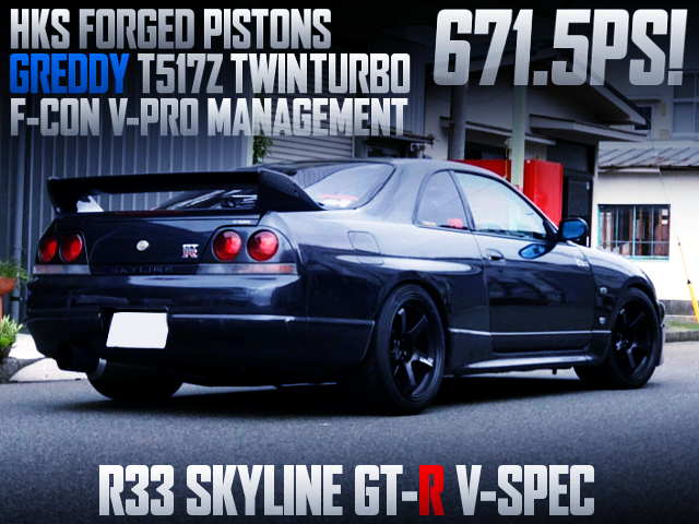 HKS PISTONS AND T517Z TWINTURBO INTO R33 GT-R V-SPEC.