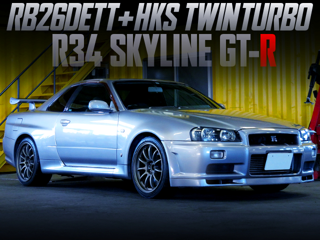 HKS TWIN TURBOCHARGED R34 SKYLINE GT-R TO SILVER COLOR.