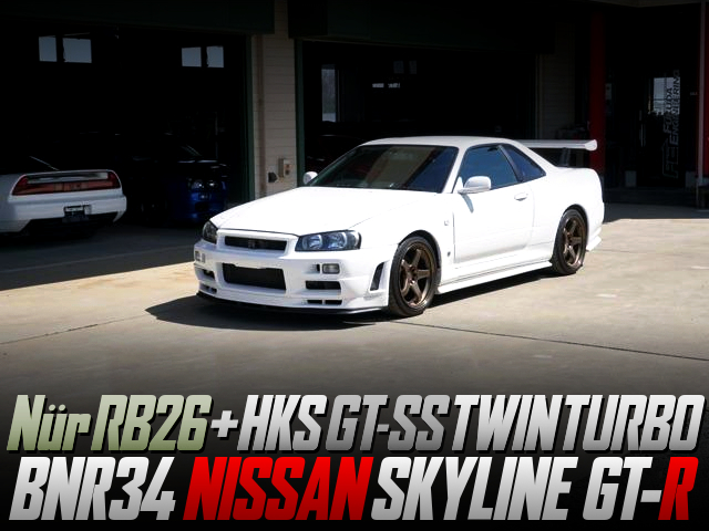 Nur RB26 With GT-SS TWINTURBO INTO R34 SKYLINE GT-R.