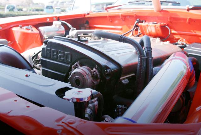 RB20 ENGINE CAM COVER.