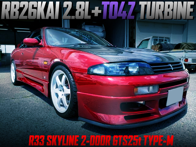 TO4Z TURBO ON RB26 2800cc BUILT INTO R33 SKYLINE 2-DOOR GTS25t TYPE-M RED.