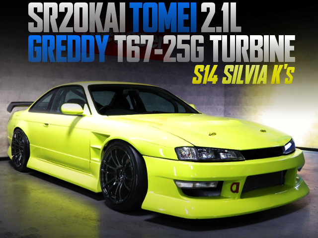 SR20KAI 2100cc With T67-25G TURBO INTO S14 SILVIA K's.