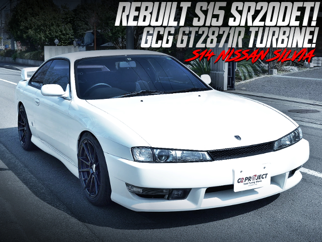 REBUILT SR20DET With GCG GT2871R TURBO INTO S14 SILVIA SERIES-2.