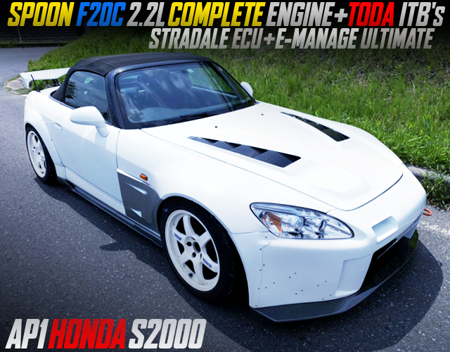 SPOON F20C 2.2L COMPLETE ENGINE With TODA ITB'S OF AP1 S2000 WIDEBODY.