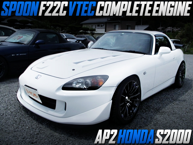 SPOON F22C VTEC COMPLETE ENGINE INTO AP2 S2000 TO WHITE.