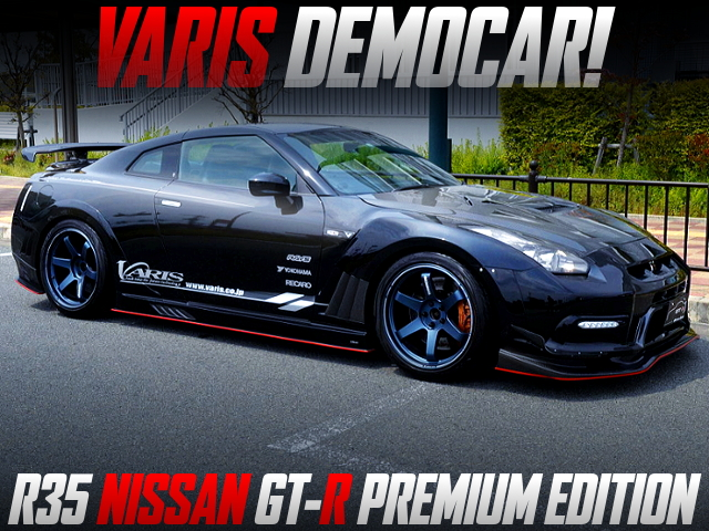 VARIS DEMOCAR R35 NISSAN GT-R PREMIUM ED.