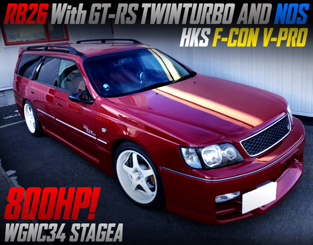 RB26 With GT-RS TWINTURBO AND NOS INTO WGNC34 STAGEA TO 800HP.