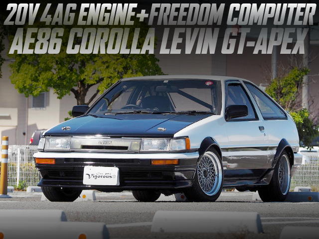 20V 4AG AND FREEDOM INTO AE86 LEVIN GT-APEX.