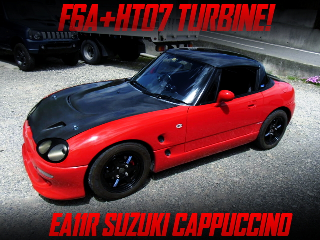 HT07 TURBO ON F6A With EA11R CAPPUCCINO TO RED PAINT.