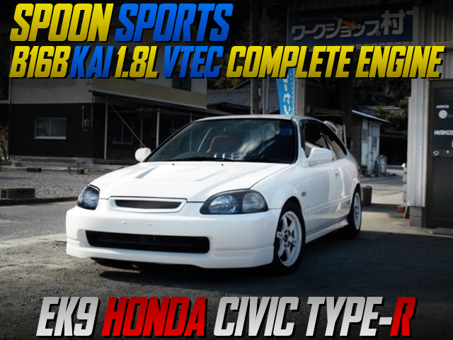 SPOON B16B KAI 1800cc COMPLETE ENGINE INTO EK9 CIVIC TYPE-R.