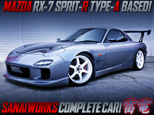 FD3S RX7 SPIRIT-R BASED SANAI WORKS COMPLETE CAR REIDEN.