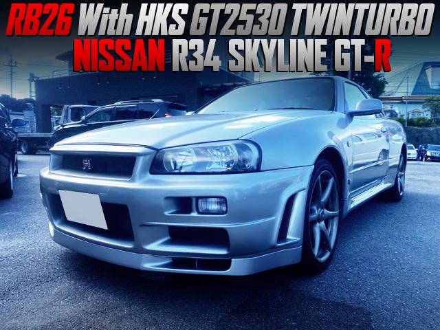 HKS GT2530 TWINTURBO ON R34 GT-R SILVER.