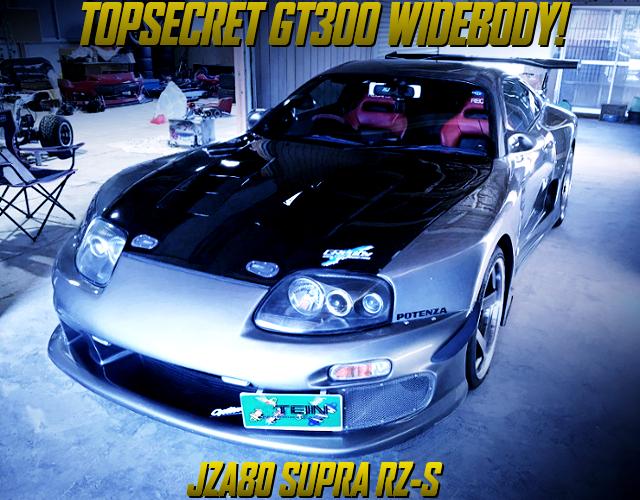 TOPSECRET GT300 WIDEBODY INSTALLED JZA80 SUPRA RZ-S SILVER.