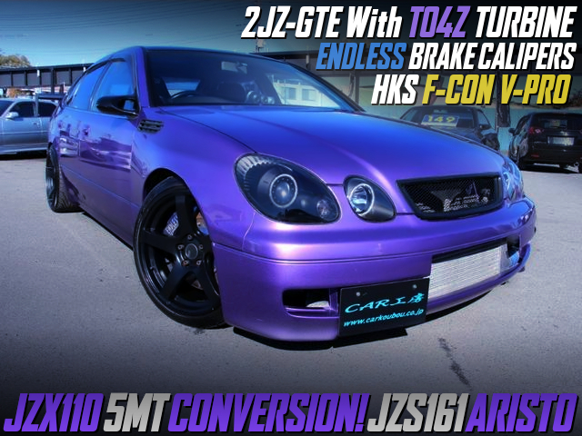 2JZ-GTE With TO4Z TURBO AND JZX110 5MT INTO JZS161 ARISTO V300 PURPLE PAINT.
