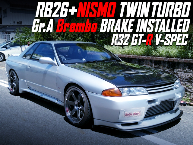 RB26 With NISMO TWIN TURBO AND Gr.A Brembo BRAKE INSTALL OF R32 GT-R V-SPEC.