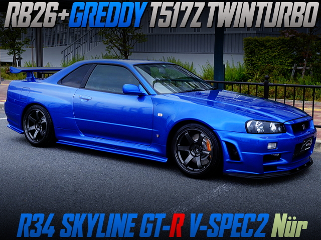 RB26 With T517Z TWINTURBO INTO R34 GT-R V-SPEC2 Nur TO BAYSIDE BLUE Color.
