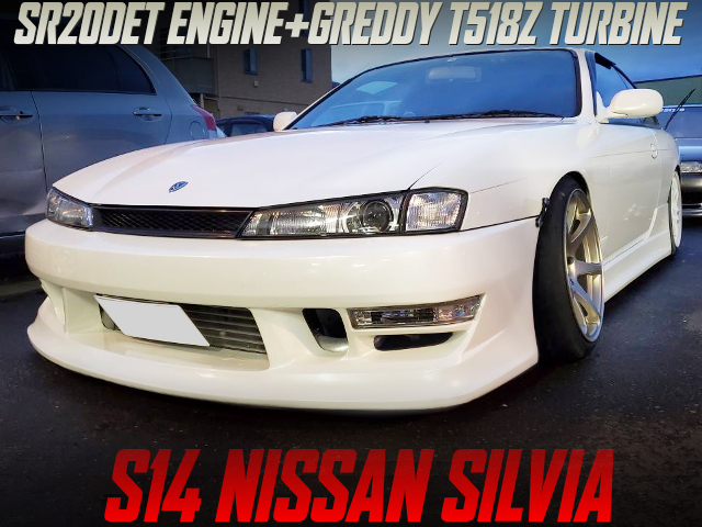 SR20DET With T518Z TURBO And STOCK ECU REMAP INTO S14 SILVIA.
