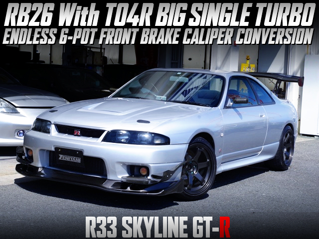 RB26 With TO4R SINGLE TURBO INTO A R33 GT-R SILVER.