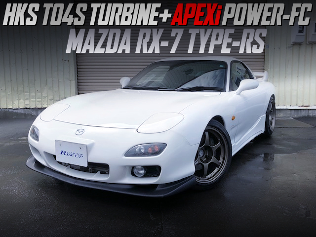 TO4S TURBO AND POWER-FC INTO FD3S RX-7 TYPE-RS WHITE.