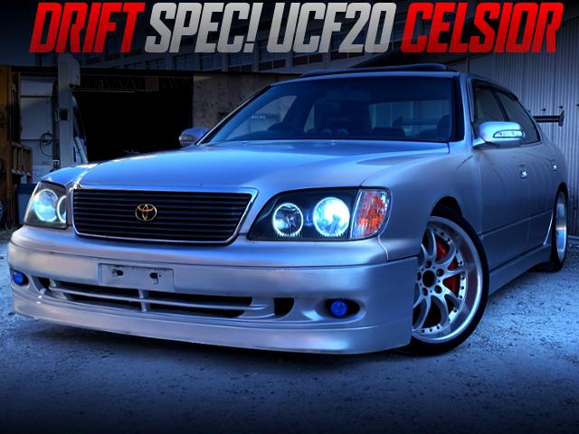 DRIFT MODIFIED UCF20 CELSIOR A-SPEC.