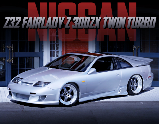 Z32 FAIRLADY Z CUSTOM CAR.
