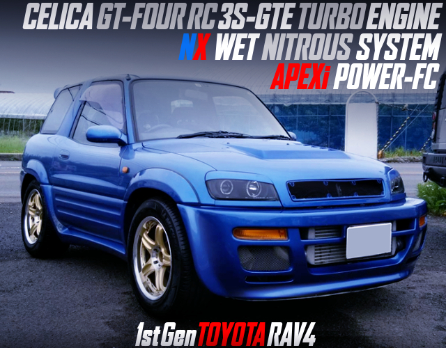 3S-GTE SWAP AND NX NITROUS KIT INTO 1ST Gen TOYOTA RAV4.