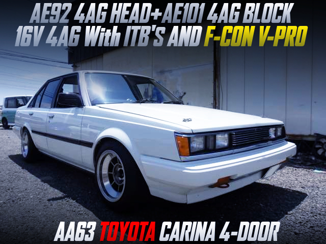 AE92 HEAD AND AE101 4AG BLOCK With ITB's OF AA63 CARINA 4-DOOR.