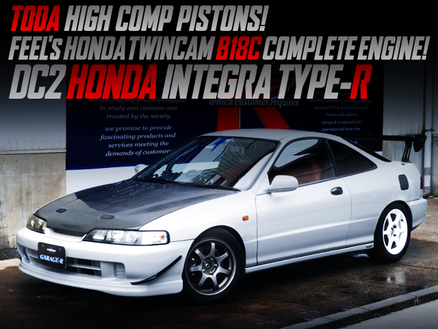 FEEL'S HONDA TWINCAM BUILT B18C With DC2 INTEGRA TYPE-R SILVER.