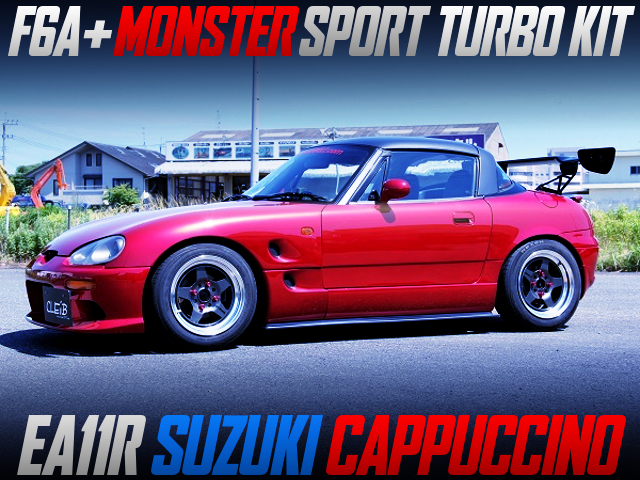 MONSTERSPORT TURBO KIT With EA11R CAPPUCCINO.