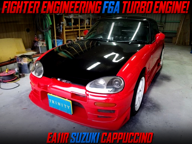 FIGHTER ENGINEERING F6A TURBO INSTALLED EA11R CAPPUCCINO.