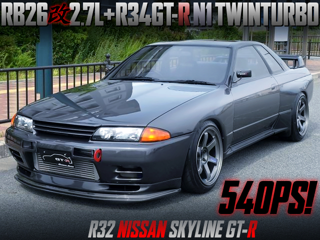 RB26 2700cc N1 TWINTURBO With R32 GT-R 540PS.