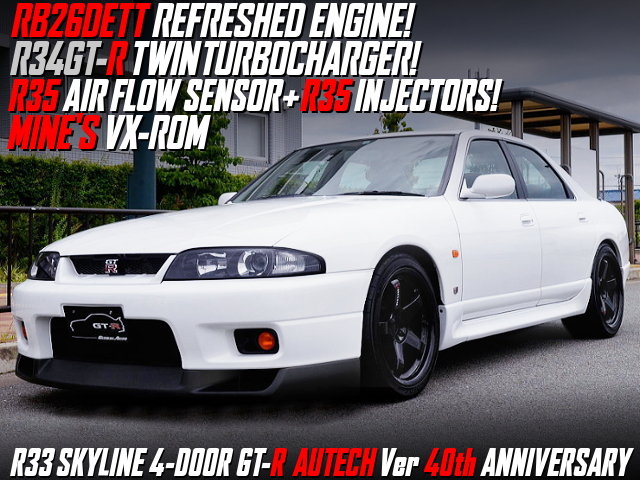 RB26DETT REFRESHED ENGINE AND R34GTR TURBOS INTO R33 GT-R AUTECH VER 40th ANNIVERSARY.