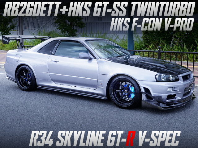 RB26 With GT-SS TWINTURBO INTO R34 GT-R V-SPEC ATHLETE SILVER METALLIC.
