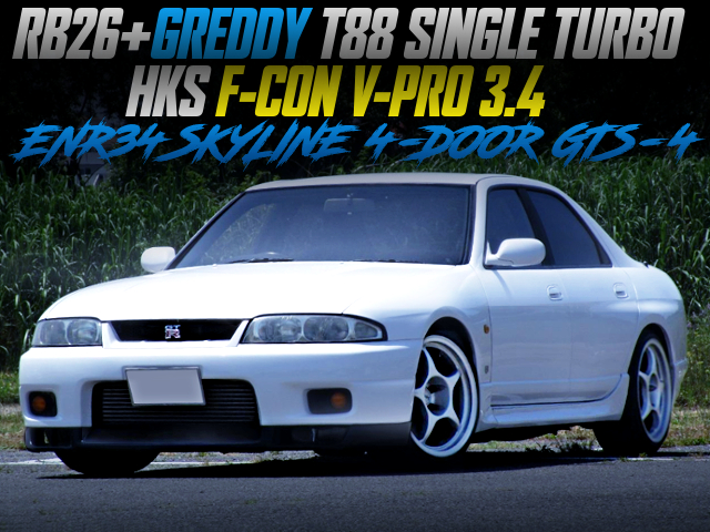RB26 SWAP With T88 SINGLE TURBO INTO ENR33 SKYLINE 4-DOOR TO AUTECH GT-R WIDEBODY STYLE.