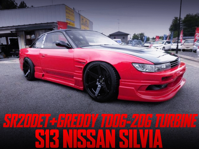 TD06-20G TURBO ON SR20DET WITH S13 SILVIA WIDEBODY RED.
