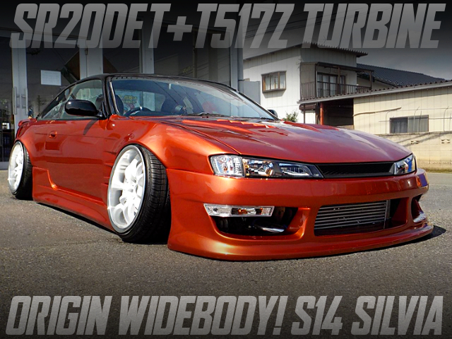 T517Z TURBOCHARGED STANCE S14 SILVIA WIDEBODY.