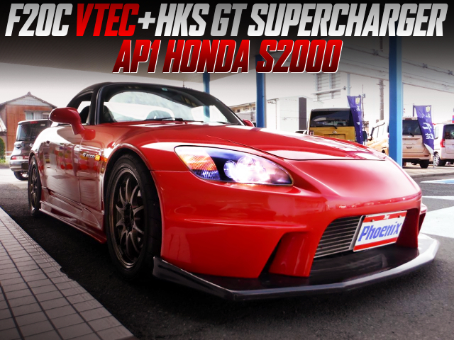 HKS SUPERCHARGED F20C VTEC INTO AP1 S2000.