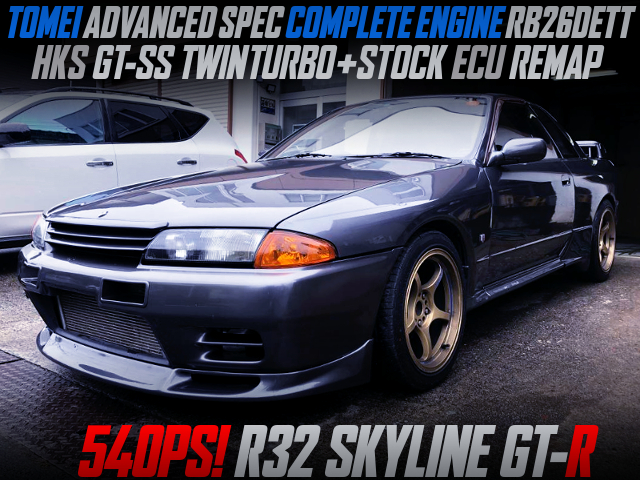 TOMEI POWERED RB26 COMPLETE ENGINE INTO R32 GT-R.