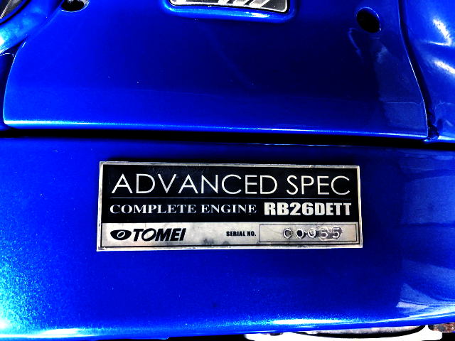 TOMEI POWERED COMPLETE ENGINE SERIAL NUMBER PLATE.