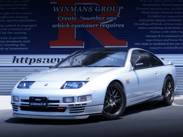 FRONT EXTERIOR OF Z32 FAIRLADY Z TO SILVER.